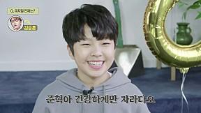 YG보석함 [SURVEY CAM] C#3 정준혁 (JUNG JUNHYUK)