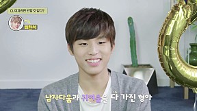 YG보석함 [SURVEY CAM] C#1 박정우 (PARK JEONGWOO)