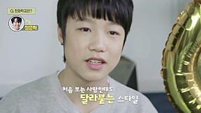 YG보석함 [SURVEY CAM] C#6 김종섭 (KIM JONGSEOB)