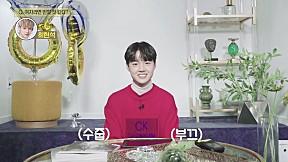 YG보석함 [SURVEY CAM] A#6 김도영 (KIM DOYOUNG)