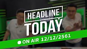 HEADLINE TODAY - 12 ธันวาคม 2561 [FULL]