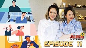 JAILBREAK Season#2 : 4 Rooms | EP.11 New Jiew [FULL]
