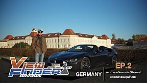 Viewfinder Dreamlist l Germany EP.2 มหาอำนาจดินแดนประวัติศาสตร์และนวัตกรรมสุดล้ำสมัย
