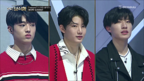 YG TREASURE BOX EP.05|1:1 자리 바꾸기!! Treasure 7 VS 도전자