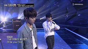 YG보석함 - 박정우 VS 김연규 \'블랙핑크 (BLACKPINK) - Stay\'