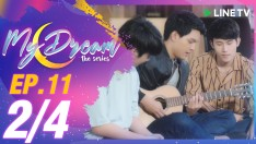 My Dream | EP.11 [2/4]