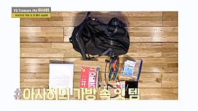 [IN MY BAG] 아사히 \u003CASAHI\u003E l YG보석함