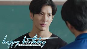 ความลับที่ถูกเปิดเผยของพนา | happy birthday วันเกิดของนาย วันตายของฉัน