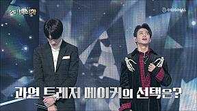 YG보석함 6화 선공개 1. 대.충.격.결.과!! 하루토 VS 케이타