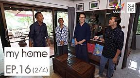 My home l Phuttal Residence จังหวัดพระนครศรีอยุธยาl EP.16 [2\/4]