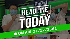 HEADLINE TODAY - 21 ธันวาคม 2561 [FULL]