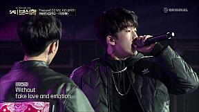 YG TREASURE BOX - 하윤빈 X 김연규 \'우아해\'