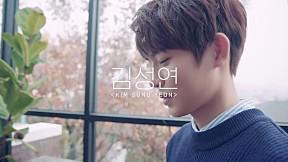 [FLOWER FILM] 김성연 \u003CKIM SUNGYEON\u003E l YG TREASURE