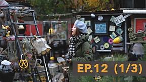 MAKE AWAKE คุ้มค่าตื่น EP.12 | เที่ยวเกาหลีใต้..แบบไม่ไปโซล ! ตอนที่ 1 [1\/3]