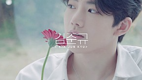 [FLOWER FILM] 김준규 \u003CKIM JUNKYU\u003E l YG TREASURE