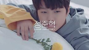 [FLOWER FILM] 정준혁 \u003CJUNG JUNHYUK\u003E l YG TREASURE
