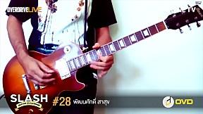 SLASH \/\/ GUITAR CHALLENGE \/\/ #28