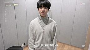 [DIARY CAM 4] 윤재혁 \u003CYOON JAEHYUK\u003E l YG TREASURE