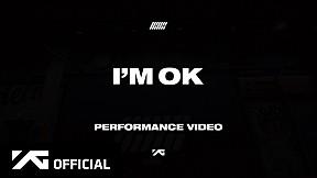iKON - 'I\'M OK' PERFORMANCE VIDEO
