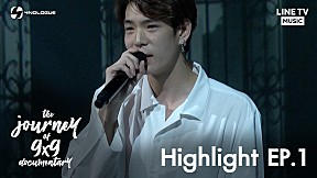 [ Highlight ] EP.1 Audition  | The Journey of 9x9 Documentary