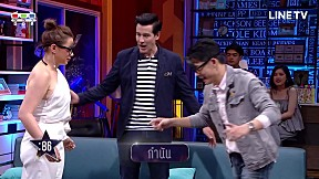 HOLLYWOOD GAME NIGHT THAILAND SS2 | EP.21 [5\/6]