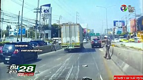 ตำรวจยิงสกัดรถบรรทุกหนีด่านตรวจ | ทันข่าว28 BEC NEWS TONIGHT | 30-01-62 | Ch3Thailand