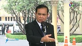 ตอน วิกฤตฝุ่นพิษกับมาตรการล่าสุด และข้อเสนอให้กำหนดค่า PM 2.5 ใหม่เพื่อคนไทย| Lightning Talk | 01-02-62 | Ch3Thailand