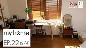 My home   ใจดี สตูดิโอ บ้านแสนอบอุ่นของคนและสัตว์เลี้ยง l EP.22 [2\/4]