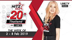 HITZ 20 Thailand Weekly Update   2019-02-10