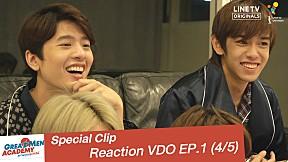 Special Clip Reaction VDO EP.1 [4\/5]