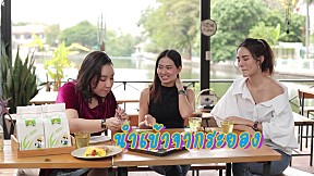 Holiday Cooking By Yingsak   EP.114 [FULL EP]