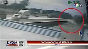 รถกระบะตกคลอง เสียชีวิต 5 ราย| FlashNews | 16-02-62 | Ch3Thailand