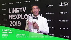 LINE TV BEST MC | ป๋อมแป๋ม นิติ | ก็กูทำไม่เป็น, ทอล์ก-กะ-เทย ONE NIGHT และ ยาย & The Grandsons