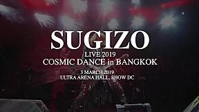 SUGIZO Live 2019 Cosmic Dance in Bangkok