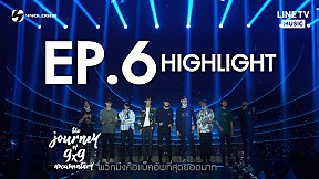 [Highlight] EP.6 | FRIENDSHIP | The Journey of 9x9 Documentary