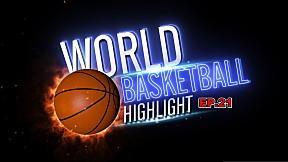 World Basketball Highlight EP.21