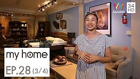 My Home   เคาะประตูดูไอเดียบ้านของนักเดินทางรอบโลกช่วงเสาะหามาฝากพบกับร้าน Adobel EP.28 [3\/4]