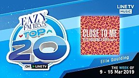 EAZY TOP 20 Weekly Update | 17-03-2019
