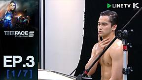 The Face Thailand Season 5 - Episode 3 [1\/7]