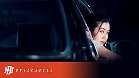 Gliss - รีบฟังก่อนโดนลบ [Official MV]
