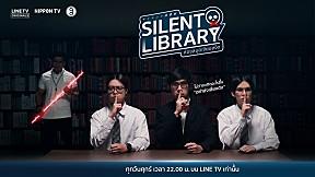 Silent Library ห้องสมุดเงียบสงัด กำลังจะกลับมา!   Official Teaser 2