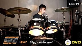 Overdrive Drum Fact 3 - หมายเลข 47