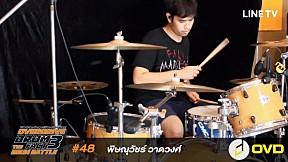 Overdrive Drum Fact 3 - หมายเลข 48