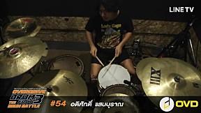 Overdrive Drum Fact 3 - หมายเลข 54