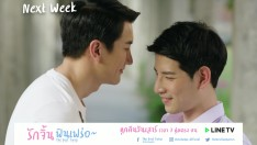 The Best Twins Series รักจิ้นฟินเฟร่อ | [Next EP.2]