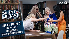 Highlight | Silent Library ห้องสมุด เงียบสงัด | EP.15 Drag Race Thailand Season2 | Part 1