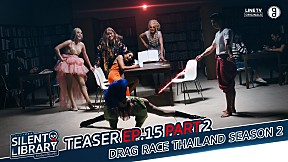 ตัวอย่าง Silent Library ห้องสมุด เงียบสงัด   EP.15 Drag Race Thailand Season2   Part 2