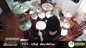 Overdrive Drum Fact 3 - หมายเลข 64