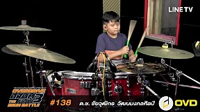 Overdrive Drum Fact 3 - หมายเลข 138