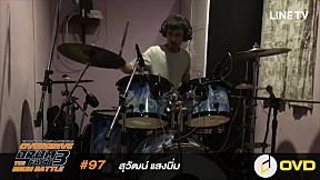 Overdrive Drum Fact 3 - หมายเลข 97